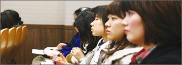 교회학교 교사 양성
