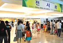 문화선교학교
